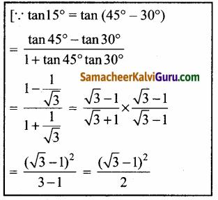 Samacheer Kalvi 12th Maths Guide Chapter 4 நேர்மாறு முக்கோணவியல் சார்புகள் Ex 4.5 46
