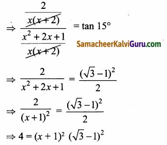 Samacheer Kalvi 12th Maths Guide Chapter 4 நேர்மாறு முக்கோணவியல் சார்புகள் Ex 4.5 47