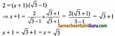 Samacheer Kalvi 12th Maths Guide Chapter 4 நேர்மாறு முக்கோணவியல் சார்புகள் Ex 4.5 48