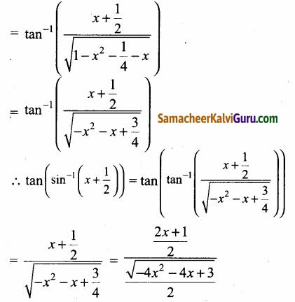 Samacheer Kalvi 12th Maths Guide Chapter 4 நேர்மாறு முக்கோணவியல் சார்புகள் Ex 4.5 8