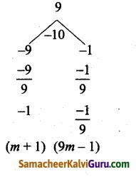 Samacheer Kalvi 12th Maths Guide Chapter 5 இரு பரிமாண பகுமுறை வடிவியல் – II Ex 5.4 1