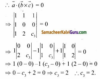 Samacheer Kalvi 12th Maths Guide Chapter 6 வெக்டர் இயற்கணிதத்தின் பயன்பாடுகள் Ex 6.2 35