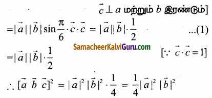 Samacheer Kalvi 12th Maths Guide Chapter 6 வெக்டர் இயற்கணிதத்தின் பயன்பாடுகள் Ex 6.2 60