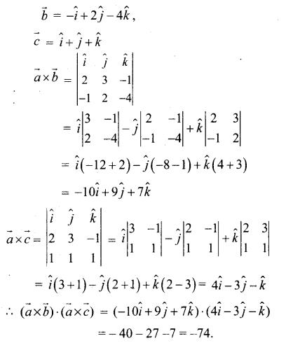Samacheer Kalvi 12th Maths Guide Chapter 6 வெக்டர் இயற்கணிதத்தின் பயன்பாடுகள் Ex 6.3 10