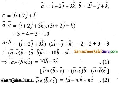 Samacheer Kalvi 12th Maths Guide Chapter 6 வெக்டர் இயற்கணிதத்தின் பயன்பாடுகள் Ex 6.3 11