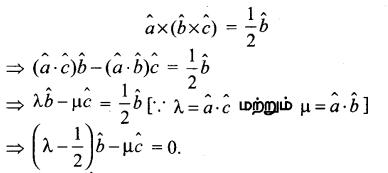 Samacheer Kalvi 12th Maths Guide Chapter 6 வெக்டர் இயற்கணிதத்தின் பயன்பாடுகள் Ex 6.3 12
