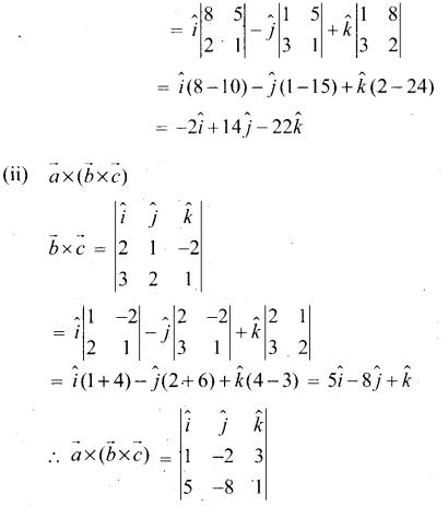 Samacheer Kalvi 12th Maths Guide Chapter 6 வெக்டர் இயற்கணிதத்தின் பயன்பாடுகள் Ex 6.3 2