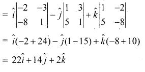 Samacheer Kalvi 12th Maths Guide Chapter 6 வெக்டர் இயற்கணிதத்தின் பயன்பாடுகள் Ex 6.3 3
