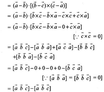 Samacheer Kalvi 12th Maths Guide Chapter 6 வெக்டர் இயற்கணிதத்தின் பயன்பாடுகள் Ex 6.3 5