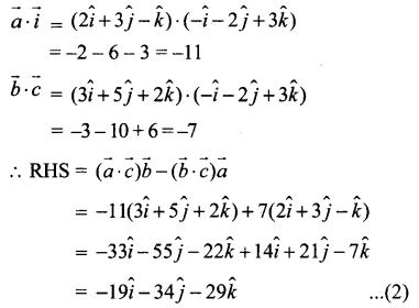 Samacheer Kalvi 12th Maths Guide Chapter 6 வெக்டர் இயற்கணிதத்தின் பயன்பாடுகள் Ex 6.3 7