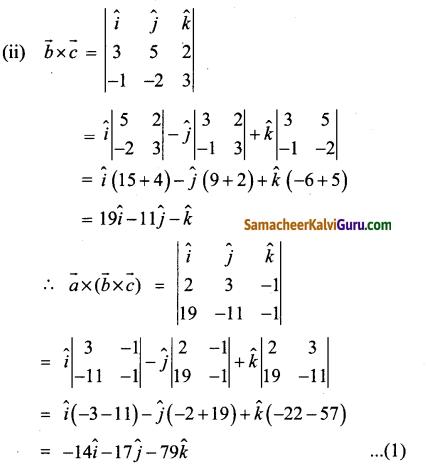 Samacheer Kalvi 12th Maths Guide Chapter 6 வெக்டர் இயற்கணிதத்தின் பயன்பாடுகள் Ex 6.3 8