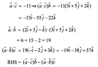 Samacheer Kalvi 12th Maths Guide Chapter 6 வெக்டர் இயற்கணிதத்தின் பயன்பாடுகள் Ex 6.3 9