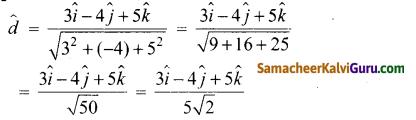 Samacheer Kalvi 12th Maths Guide Chapter 6 வெக்டர் இயற்கணிதத்தின் பயன்பாடுகள் Ex 6.6 1