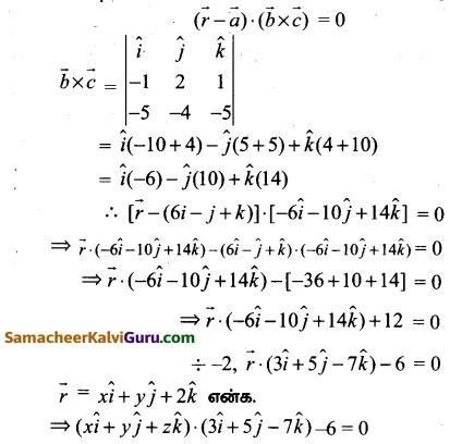 Samacheer Kalvi 12th Maths Guide Chapter 6 வெக்டர் இயற்கணிதத்தின் பயன்பாடுகள் Ex 6.7 10