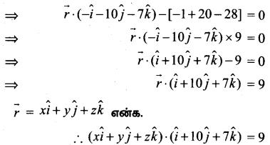Samacheer Kalvi 12th Maths Guide Chapter 6 வெக்டர் இயற்கணிதத்தின் பயன்பாடுகள் Ex 6.7 5