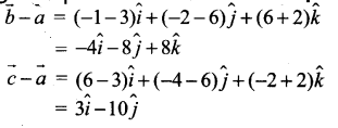 Samacheer Kalvi 12th Maths Guide Chapter 6 வெக்டர் இயற்கணிதத்தின் பயன்பாடுகள் Ex 6.7 7