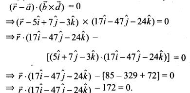 Samacheer Kalvi 12th Maths Guide Chapter 6 வெக்டர் இயற்கணிதத்தின் பயன்பாடுகள் Ex 6.8 2