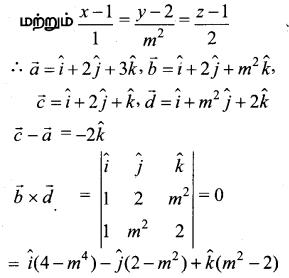 Samacheer Kalvi 12th Maths Guide Chapter 6 வெக்டர் இயற்கணிதத்தின் பயன்பாடுகள் Ex 6.8 5
