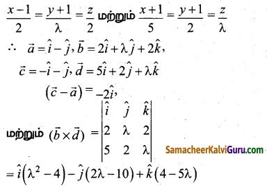 Samacheer Kalvi 12th Maths Guide Chapter 6 வெக்டர் இயற்கணிதத்தின் பயன்பாடுகள் Ex 6.8 6