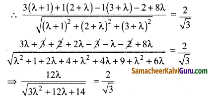 Samacheer Kalvi 12th Maths Guide Chapter 6 வெக்டர் இயற்கணிதத்தின் பயன்பாடுகள் Ex 6.9 1