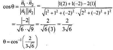 Samacheer Kalvi 12th Maths Guide Chapter 6 வெக்டர் இயற்கணிதத்தின் பயன்பாடுகள் Ex 6.9 3