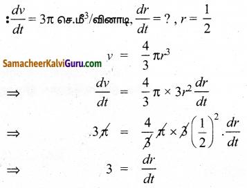Samacheer Kalvi 12th Maths Guide Chapter 7 வகை நுண்கணிதத்தின் பயன்பாடுகள் Ex 7.10 1