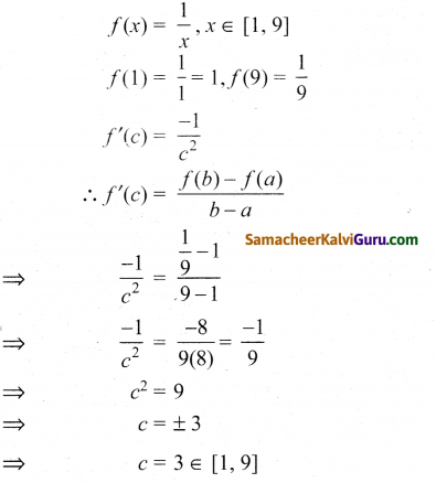 Samacheer Kalvi 12th Maths Guide Chapter 7 வகை நுண்கணிதத்தின் பயன்பாடுகள் Ex 7.10 4