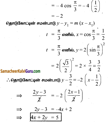 Samacheer Kalvi 12th Maths Guide Chapter 7 வகை நுண்கணிதத்தின் பயன்பாடுகள் Ex 7.2 10