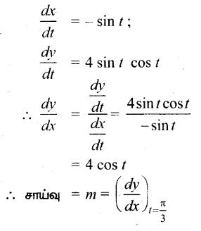 Samacheer Kalvi 12th Maths Guide Chapter 7 வகை நுண்கணிதத்தின் பயன்பாடுகள் Ex 7.2 9