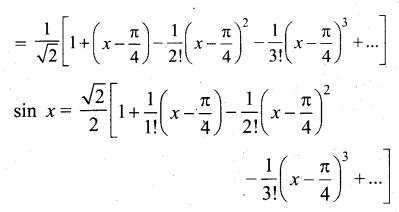 Samacheer Kalvi 12th Maths Guide Chapter 7 வகை நுண்கணிதத்தின் பயன்பாடுகள் Ex 7.4 10