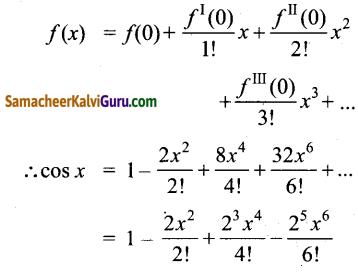 Samacheer Kalvi 12th Maths Guide Chapter 7 வகை நுண்கணிதத்தின் பயன்பாடுகள் Ex 7.4 7