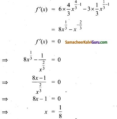 Samacheer Kalvi 12th Maths Guide Chapter 7 வகை நுண்கணிதத்தின் பயன்பாடுகள் Ex 7.6 1