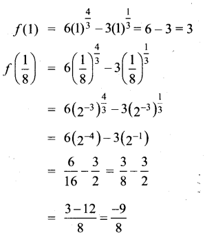 Samacheer Kalvi 12th Maths Guide Chapter 7 வகை நுண்கணிதத்தின் பயன்பாடுகள் Ex 7.6 2