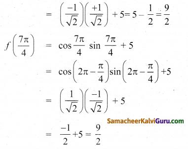 Samacheer Kalvi 12th Maths Guide Chapter 7 வகை நுண்கணிதத்தின் பயன்பாடுகள் Ex 7.6 8