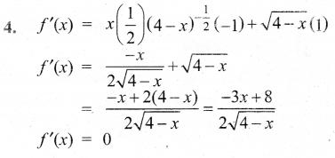 Samacheer Kalvi 12th Maths Guide Chapter 7 வகை நுண்கணிதத்தின் பயன்பாடுகள் Ex 7.9 13