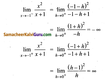 Samacheer Kalvi 12th Maths Guide Chapter 7 வகை நுண்கணிதத்தின் பயன்பாடுகள் Ex 7.9 3