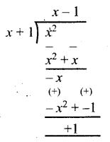 Samacheer Kalvi 12th Maths Guide Chapter 7 வகை நுண்கணிதத்தின் பயன்பாடுகள் Ex 7.9 4