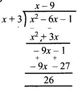 Samacheer Kalvi 12th Maths Guide Chapter 7 வகை நுண்கணிதத்தின் பயன்பாடுகள் Ex 7.9 6