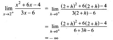 Samacheer Kalvi 12th Maths Guide Chapter 7 வகை நுண்கணிதத்தின் பயன்பாடுகள் Ex 7.9 8