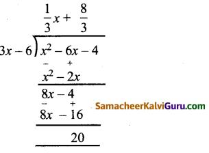 Samacheer Kalvi 12th Maths Guide Chapter 7 வகை நுண்கணிதத்தின் பயன்பாடுகள் Ex 7.9 9
