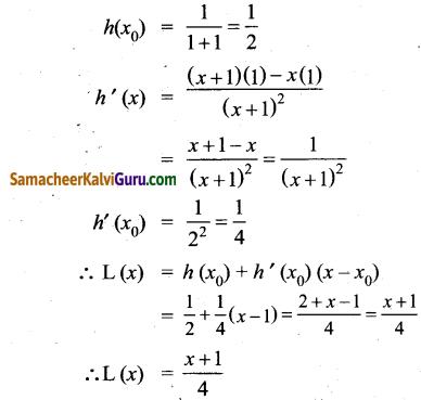 Samacheer Kalvi 12th Maths Guide Chapter 8 வகையீடுகள் மற்றும் பகுதி வகைக்கெழுக்கள் Ex 8.1 4