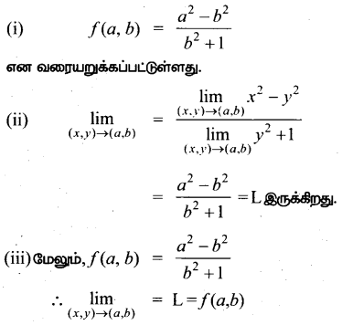 Samacheer Kalvi 12th Maths Guide Chapter 8 வகையீடுகள் மற்றும் பகுதி வகைக்கெழுக்கள் Ex 8.3 6