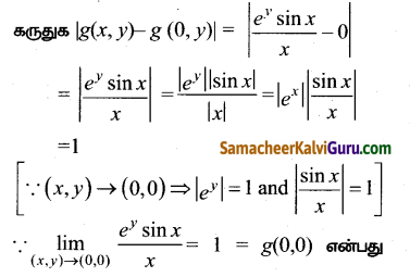Samacheer Kalvi 12th Maths Guide Chapter 8 வகையீடுகள் மற்றும் பகுதி வகைக்கெழுக்கள் Ex 8.3 7