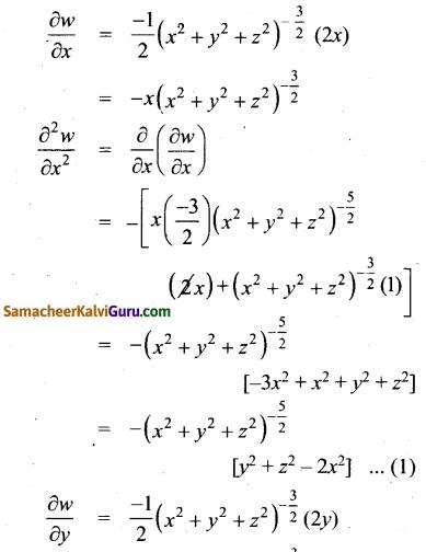 Samacheer Kalvi 12th Maths Guide Chapter 8 வகையீடுகள் மற்றும் பகுதி வகைக்கெழுக்கள் Ex 8.4 12