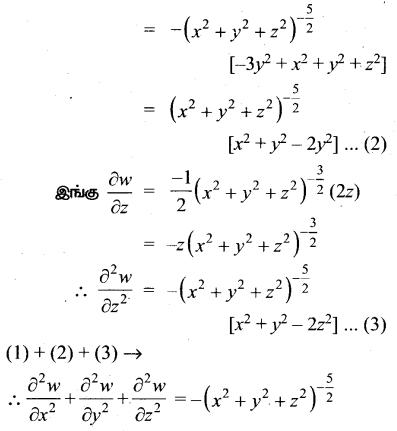 Samacheer Kalvi 12th Maths Guide Chapter 8 வகையீடுகள் மற்றும் பகுதி வகைக்கெழுக்கள் Ex 8.4 14