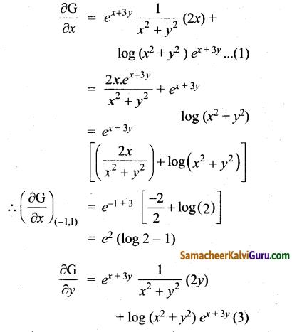 Samacheer Kalvi 12th Maths Guide Chapter 8 வகையீடுகள் மற்றும் பகுதி வகைக்கெழுக்கள் Ex 8.4 2