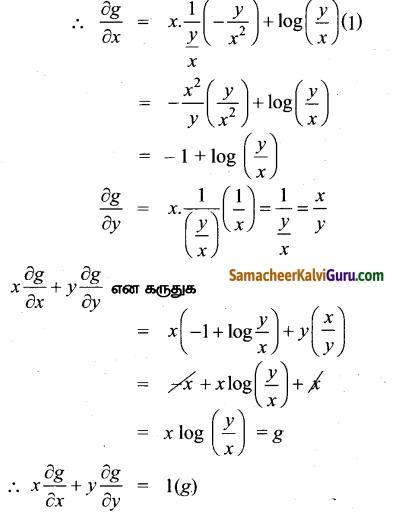 Samacheer Kalvi 12th Maths Guide Chapter 8 வகையீடுகள் மற்றும் பகுதி வகைக்கெழுக்கள் Ex 8.7 4