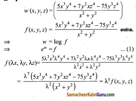 Samacheer Kalvi 12th Maths Guide Chapter 8 வகையீடுகள் மற்றும் பகுதி வகைக்கெழுக்கள் Ex 8.7 5