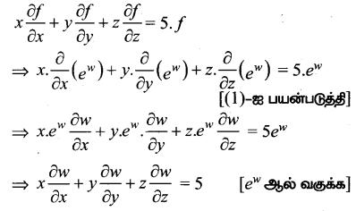 Samacheer Kalvi 12th Maths Guide Chapter 8 வகையீடுகள் மற்றும் பகுதி வகைக்கெழுக்கள் Ex 8.7 6