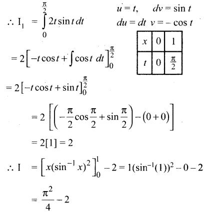 Samacheer Kalvi 12th Maths Guide Chapter 9 தொகை நுண்கணிதத்தின் பயன்பாடுகள் Ex 9.10 16